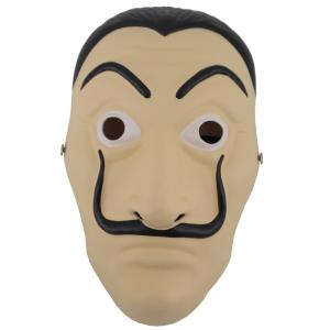 Mascara Funcional de Casa de Papel, Réplica no Oficial de color carne con detalles bien acabados, fabricada en polímero