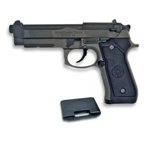 Pistola de Gas Blow Back Airsoft HFC, energía 0,50 Julios, Cuerpo de Metal Incluye Maletín PVC 35003