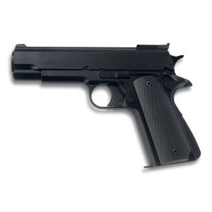 Pistola De Gas Airsoft Hfc Cuerpo De Plastico Munición 6 Mm, energía 0,40 Julios, Negra 35103