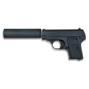 Pistola De Muelle Serie Metálica Airsoft Color Negro Galaxy Peso 366g Calibre 6 Mm Potencia 68 M/s, energía 0,28 Julios, Incluye Silenciador 35555