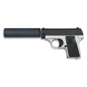 Pistola Airsoft De Muelle Serie Metálica Metal Mixta Galaxy Peso 366g Calibre 6 Mm Potencia 68 M/s, energía 0,28 Julios, 35721