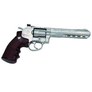 Pistola Revólver Magnum Super Sport tipo Python Full Metal calibre 4.5 mm - Cromada - CO2 - Energia 1.23 Julios - Velocidad de disparo 128m/s - 420 FPS. Ref: 702B