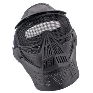 Máscara para airsoft de color negro con rejilla Amont 6053N